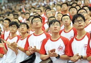 Miopía en países asiáticos