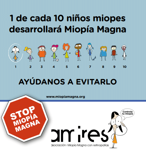 Portada folleto AMIRES. 1 de cada 10 niños desarrollará miopía magna, ayúdanos a evitarlo